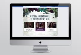 accessorize u2013 halloween facebook quiz tiny beast