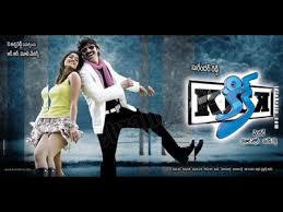 Kick 2009 Telugu.DVD online