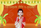 Happy-Bengal-New-Year-Shubho- ... - Downloadable
