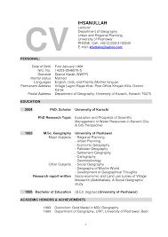 Spring Internship Resume Sample Software Developer With Graduate     Site BU   Boston University