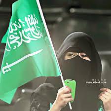 صور بنات خقق الرياض صور