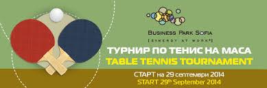 Table Tennis Tournament by Business Park Sofia Invitation Table Tennis Tournament 2014