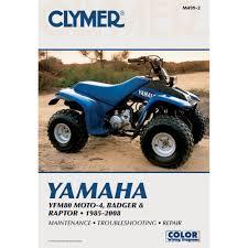 amazon com clymer repair manual for yamaha atv yfm80 badger 85 08