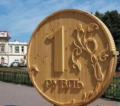 """Доллары, Евро и прочие """"условные единицы"""" с этой недели в Украине - вне закона - Цензор.НЕТ 3928"""
