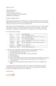 Sample Invitation Letter For Visa Application Us Cover