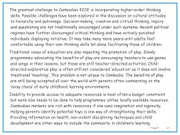 Becoming a Critically Reflective Teacher  Stephen D  Brookfield                  Books   Amazon ca