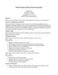 Effective Retail Customer Service Resume Example   Eager World Other Size   s