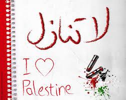 ابكيك يا فلسطين ....و الدمع هايم Images?q=tbn:ANd9GcQInVzlwIIQCQT6asWxwBlUFuBNi2Bv8ydHaQYCMtTYkRZYsKbr