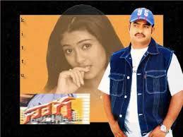 NAAGA Telugu Movie