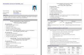 reporting analyst sample resume doc 600784 sample data analyst resume chronological resume system analyst resume samples technical analyst resume sample sample data analyst resume