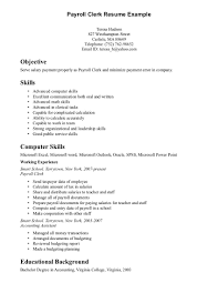 Customer Service Retail Resume  retail resumes  travel consultant     happytom co resume creator create cover letter cover letter for smlf cover       cover letter