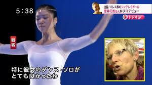 バレエ 乳首|情熱大陸」でバレエ美女、倉永美沙が乳首透けまくり放送事故wwww