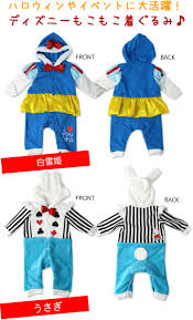clearance infant halloween costumes party palette rakuten global market clearance 2 980 yen alice