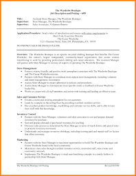 Sample Resume With Salary Requirements by Retail Operations Manager Resume Free Resume Example And Writing