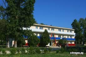 Лагеря Бердянска