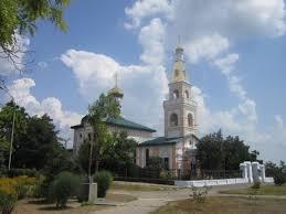 Ochakiv
