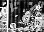 シャーロット・リンリン/ONE PIECE(声優:藤田淑子)