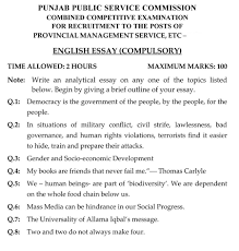 English essay good manners