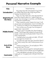 iago essays