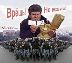 """Крымские милиционеры не получают зарплату: """"Некоторые бросают ксивы на стол руководства"""", - СМИ - Цензор.НЕТ 9286"""