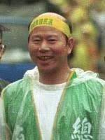 Hsu Hsin-liang