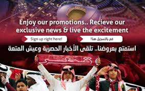 Qatar Football Association   Be part of it