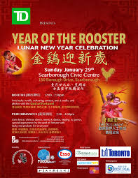 Lucky Color Of The Year 2017 Lunar New Year Celebration U2013 Celebrating The Year Of The Rooster