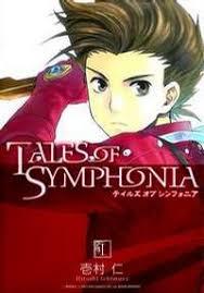 Tales of Symphonia | Manga