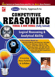 Career Objective For Bank Buy Kiran U0027s Tricky Approach To Competitive Reasoning Verbal U0026 Non