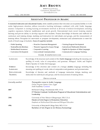 Unforgettable Office Assistant Resume Examples to Stand Out