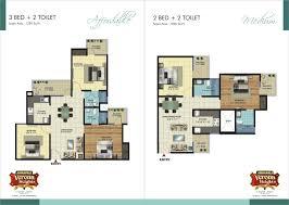 floorplans amrapali verona heights