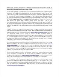Essay  term paper research paper on Computers    Research Paper Topics