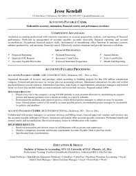 Entry Level Position Cover Letter Clerical Job Cover Letter Choice Image Cover Letter Ideas