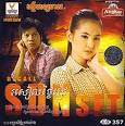 khmer songs mp3 - get domain pictures - getdomainvids.
