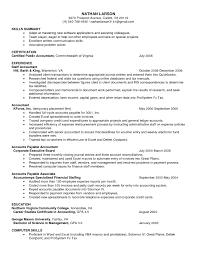 Nanny Resume Sample Templates by Resume Language Skills Sample
