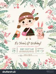Sport Invitation Card Kids Birthday Party Invitation Card Cute Stock Vector 453581593