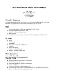 Resume For Unrelated Job     BPAX