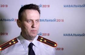 Кто такой Навальный