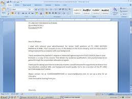 Full Charge Bookkeeper Cover Letter Sample Cover Letter Australian Tourist Visavisa Request Letter