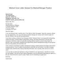 Noc Letter Format Qatar   Cover Letter Internship Abroad Sample   noc letter sample