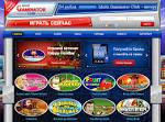 Описание интернет-казино Мульти Гаминатор