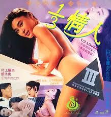 1/3 Lover 1993