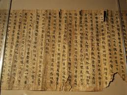 Records of the Three Kingdoms