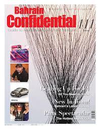 lexus bahrain jobs bahrain confidential by arabian magazines issuu