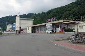 Atsumi Onsen Station