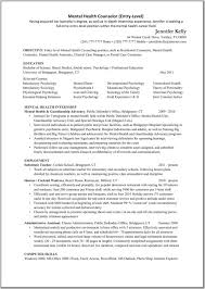 Entry Level Position Cover Letter Residential Counselor Cover Letter Greenhouse Worker Cover Letter