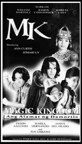 Magic Kingdom: Ang Alamat Ng Damortis (1997)