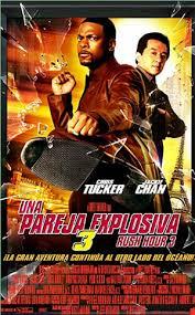Una pareja explosiva 3 (2007) [Latino]