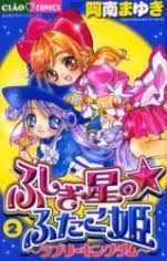 castelo das capas e arte do manga e anime Images?q=tbn:ANd9GcQRfleQAVzDLRWtRoavJKQP5uUxps2AnZzo_EUf9wRyodjJry7FHw