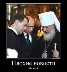 В оккупированном Крыму отменена сертификация украинской продукции - Цензор.НЕТ 3999